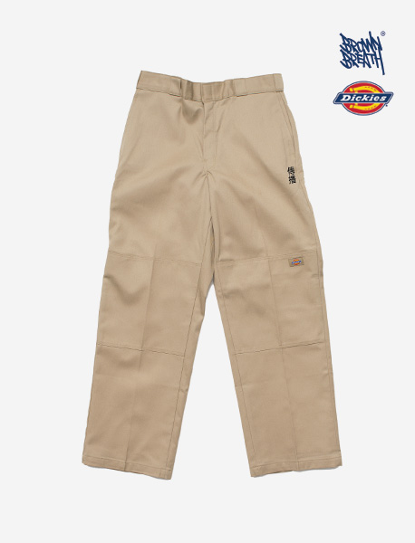 BXD SPREAD WORK PANTS - KHAKI brownbreath